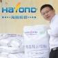 云母粉200目 品牌企业,专注云母粉18年生产制造,中国云母品牌企